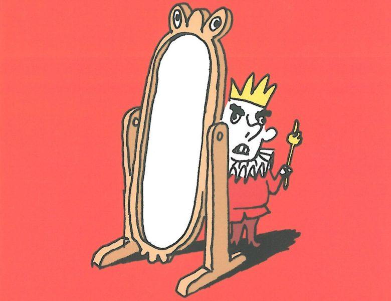 Le miroir menteur du méchant prince moche, Christian Oster, l'école des loisirs