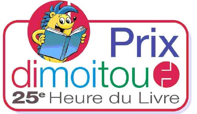 Découvrez les cinq romans en lice pour le Prix dimoitou 2011