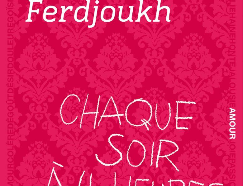 Sélection Prix ado 2013. Chaque soir à 11 heures, Malika Ferdjoukh, Flammarion